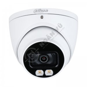 Camera HD CVI 2M HAC-HDW1239TP-LED